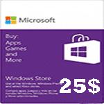 گيفت كارت25 دلاری مايكروسافت