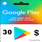 گیفت کارت 30 دلاری گوگل پلی امریکا