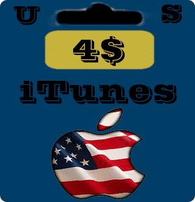 گيفت كارت 4 دلاری اپل آيتونز امريكا