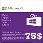 گيفت كارت75 دلاری مايكروسافت